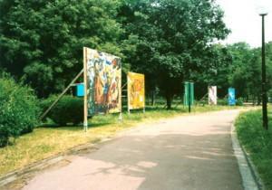 Paris-1999-I